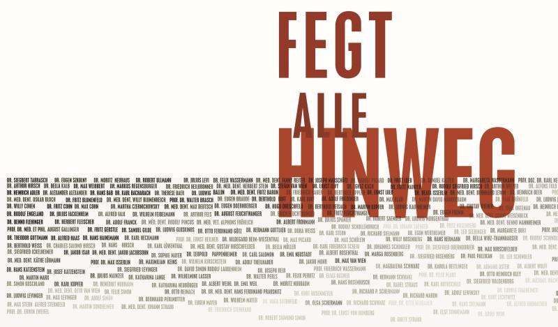 Logo_Fegt_alle_hinweg
